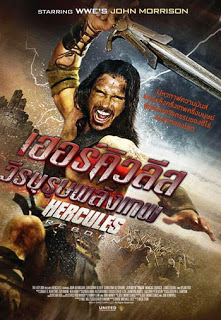 Hercules Reborn (2014) เฮอร์คิวลีส วีรบุรุษพลังเทพ