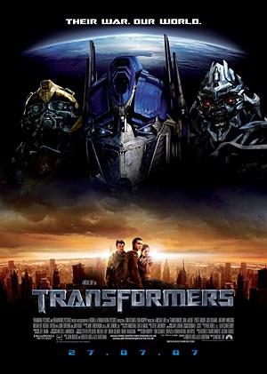 Transformers 1 (2007) ทรานส์ฟอร์เมอร์ส มหาวิบัติเครื่องจักรกลถล่มโลก