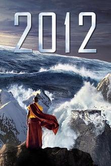 2012 (2009) วันสิ้นโลก