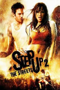 Step Up 2 The Streets (2008) สเต็ปโดนใจ หัวใจโดนเธอ 2