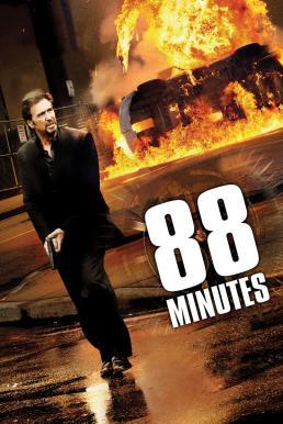 88 Minutes (2007) ผ่าวิกฤติเกมสังหาร