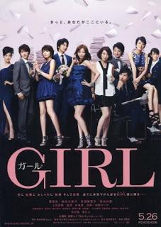 Girls For Keeps (2012) (พากย์ไทย)
