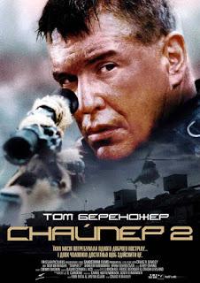 Sniper 2 (2002) นักฆ่าเลือดเย็น ภาค 2