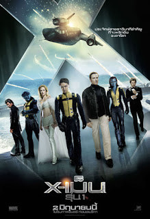 X-Men 5 First Class (2011) เอ็กซ์เม็น รุ่น 1