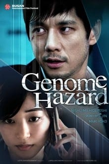 Genome Hazard (2013) (พากย์ไทย)
