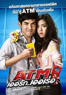 ATM Er Rak Error (2012) เออรัก เออเร่อ