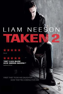 Taken 2 (2012) ฅนคม ล่าไม่ยั้ง