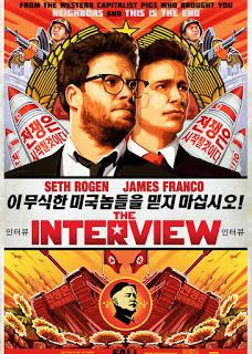 The Interview (2014) ดิ อินเทอร์วิว บ่มแผนบ้าไปฆ่าผู้นำ