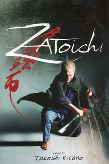 The Blind Swordsman Zatoichi (2003) ซาโตอิจิ ไอ้บอดซามูไร