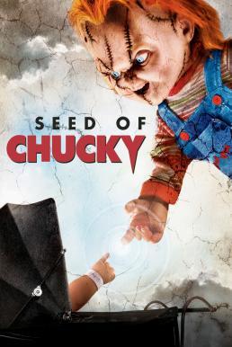 Seed of Chucky (2004) เชื้อผีแค้นฝังหุ่น