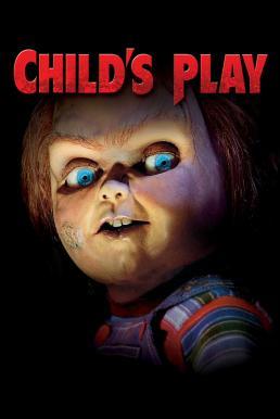 Child's Play (1988) แค้นฝังหุ่น