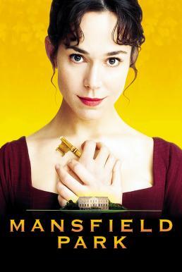 Mansfield Park (1999) ขอรักแท้แม้ได้เพียงฝัน