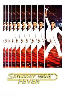 Saturday Night Fever (1977) แซทเทอร์เดย์ไนท์ฟีเวอร์