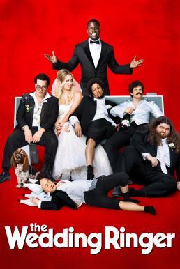 The Wedding Ringer (2015) วิวาห์ป่วน ก๊วนเพื่อนเก๊