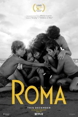 Roma (2018) โรม่า (ซับไทย)