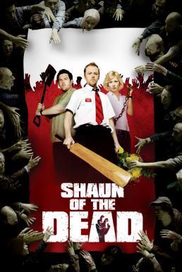 Shaun of the Dead (2004) รุ่งอรุณแห่งความวาย(ป่วง)