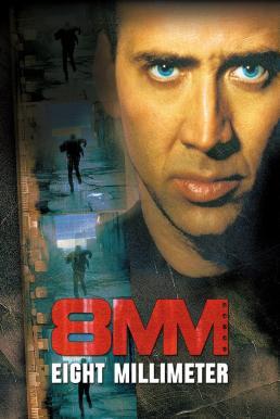 8MM (1999) ฟิล์มมรณะ