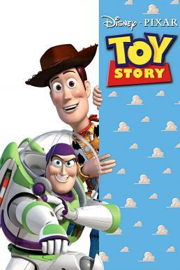 Toy Story (1995) ทอย สเตอรี่