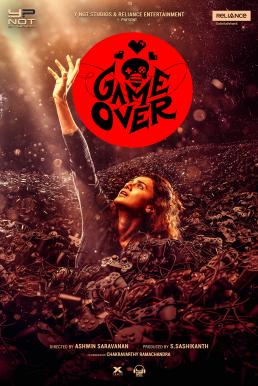 Game Over (2019) เกมโอเวอร์ (ภาษาฮินดี)
