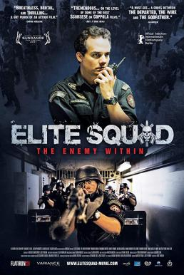 Elite Squad The Enemy Within (2010) อีลิท สคว๊อด คนล้างคนเลว 2