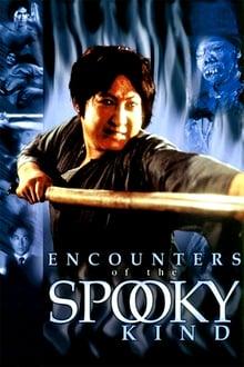 Encounter of the Spooky Kind (1980) อำให้ดี ผีชิดซ้าย