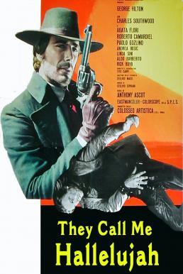 They Call Me Hallelujah (1971) ไม่แน่จริงอย่าแหยม