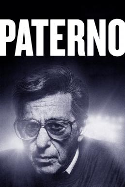 Paterno (2018) บรรยายไทย