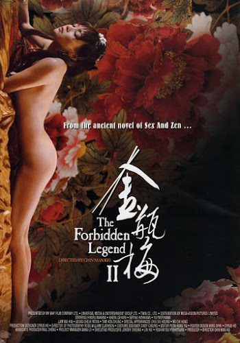 The Forbidden Legend Sex and Chopsticks Part 2 (2009) บทรักอมตะ ภาค 2