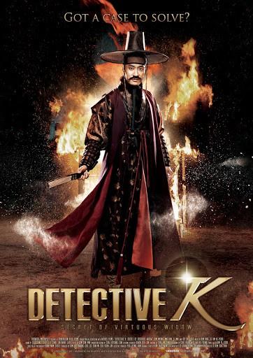 Detective K Secret of Virtuous Widow (2011) สืบลับ ตับแลบ