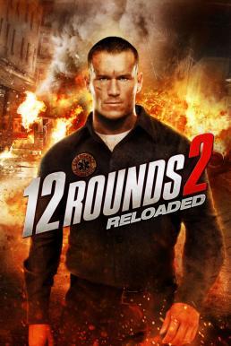 12 Rounds 2 Reloaded (2013) ฝ่าวิกฤติ 12 รอบ รีโหลดนรก