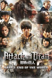 Attack On Titan Part 1 (2015) ผ่าพิภพไททัน 1
