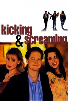 Kicking and Screaming (1995) ถึงคราวต้องโต แต่หัวใจไม่อยาก
