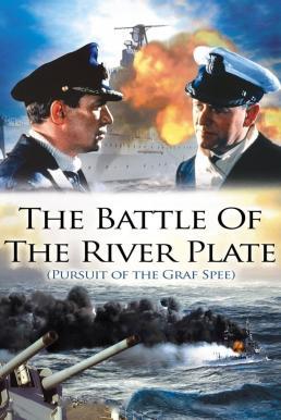 The Battle of the River Plate (1956) เรือรบทะเลเดือด