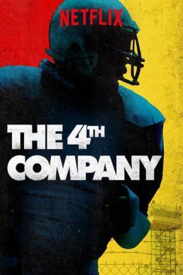 The 4th Company (2016) เดอะ โฟร์ท คอมพานี