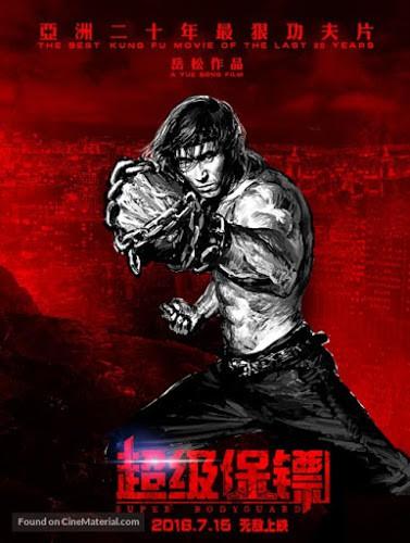 Super Bodyguard (2016) ซูเปอร์ บอดี้การ์ด [ซับไทย]