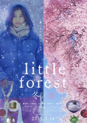 Little Forest 2 Winter and Spring (2015) คนเหงาในป่าเล็ก [ซับไทย]