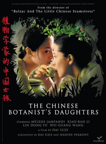 Les Filles du Botaniste (2006) [ซับไทย]