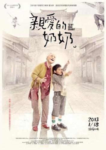 To My Dear Granny (2012) [พากย์ไทย]