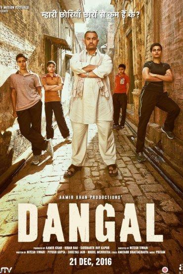 Dangal (2016) [Thai ซับ]