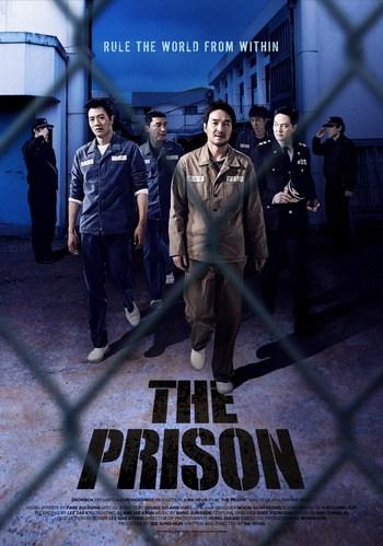 The Prison (2017) อหังการ์คุกเจ้าพ่อ [ซับไทย]