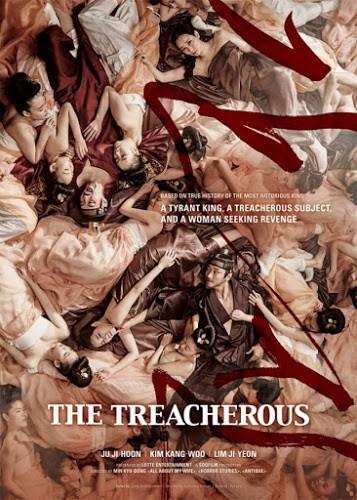 The Treacherous (2015) 2 ทรราช โค่นบัลลังก์ [ซับไทย]
