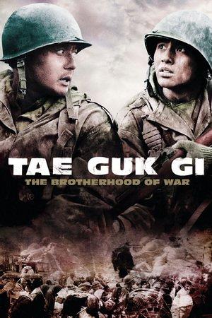 Tae Guk Gi The Brotherhood of War (2004) เท กึก กี เลือดเนื้อเพื่อฝัน วันสิ้นสงคราม