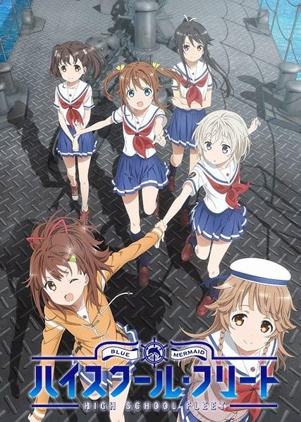 High School Fleet (Haifuri) (2016) Ep.1-12 End [ซับไทย] (By WUGxYukarin)