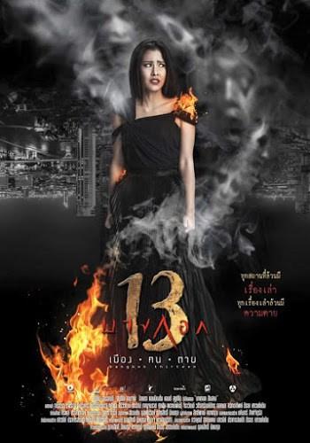 Bangkok 13 Muang Kon Tai (2016) เมือง ฅน ตาย