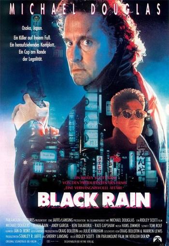 Black Rain (1989) ฝนเดือด