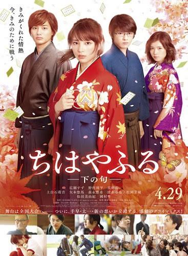 Chihayafuru Part II : Shimo no Ku (2016) จิฮายะ กลอนรักพิชิตใจเธอ 2 [ซับไทย]
