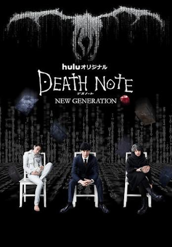 Death Note New Generation (2016) ปฐมบท สมุดมรณะ [ซับไทย]