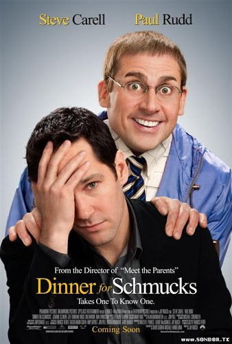 Dinner for Schmucks (2010) ปาร์ตี้นี้มีแต่เพี้ยน