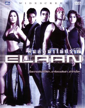 Elaan (2005) ทีมล่าฆ่าไม่ปราณี