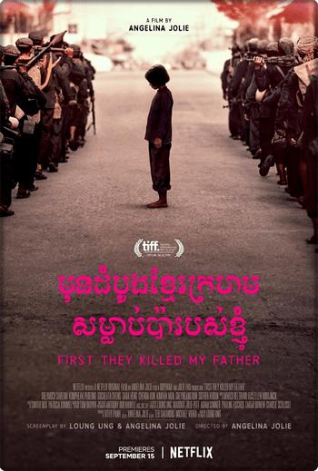 First They Killed My Father A Daughter of Cambodia Remembers (2017) เมื่อพ่อของฉันถูกฆ่า [ซับไทย]